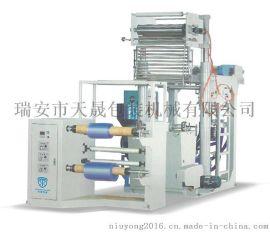 PVC热收缩膜吹膜机
