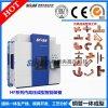 內高壓水脹三通卡壓銅管成型設備自動化生產線