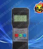 數位大氣壓力計、LTP-301數位大氣壓表