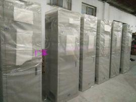 北京四海恒达EPS应急电源柜厂家