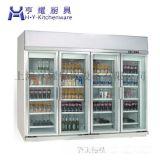 风幕柜|超市风幕柜|立式风幕柜|水果风幕柜|上海风幕柜