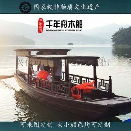 6x1.8米優質景區手劃觀光船 旅遊船廠家