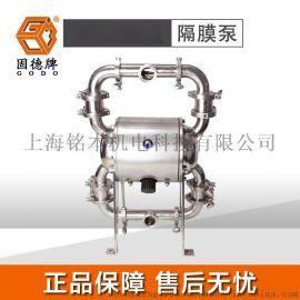 不锈钢QBW3-40固德牌不锈钢食品级隔膜泵价格
