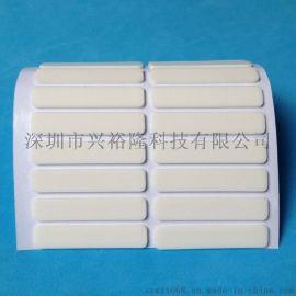 专业生产白色硅胶脚垫 3M自粘硅胶垫片 电子电器防滑硅胶垫