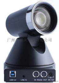 尼科USB3.0广角视频会议摄像机12倍变焦,