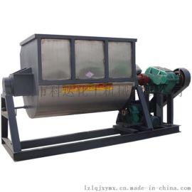 建筑涂料搅拌设备 卧式反转式搅拌机
