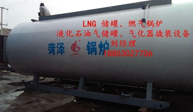 燃气锅炉价格、锅炉厂家、低氮锅炉