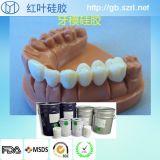 假牙模具液体硅胶柔软易操作