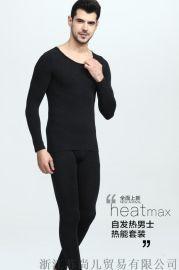 苏尚儿男士发热内衣heatmax自发热热能套装