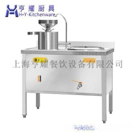 豆漿機 大型豆漿機 小型豆漿機 商用豆漿機 自动豆漿機