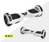 6.5寸平衡车扭扭车双轮车滑板电动车思维车两轮平衡车成人代步车