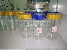 塑料罐   食品罐   透明塑料罐