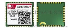 希姆通  SIM800C GSM/GPRS模块 无线通讯模块