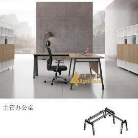 深圳众晟家具ZS-WTM03板式会议桌椅定制