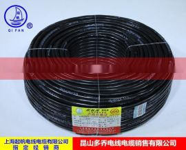 **护套线RVVP多芯电线 苏州上海地区免费送货