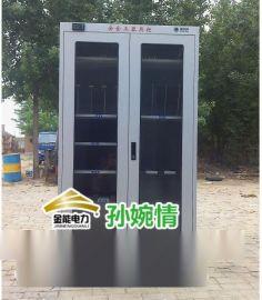 工具柜厂家供应智能工具柜山东电厂配电四房工具柜报价