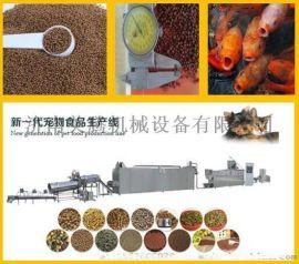 济南鱼饲料泥鳅饲料膨化机机械设备商
