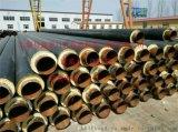 聚氨酯地埋熱水保溫管 聚氨酯地熱供暖保溫管 聚氨酯地熱供暖鋼管