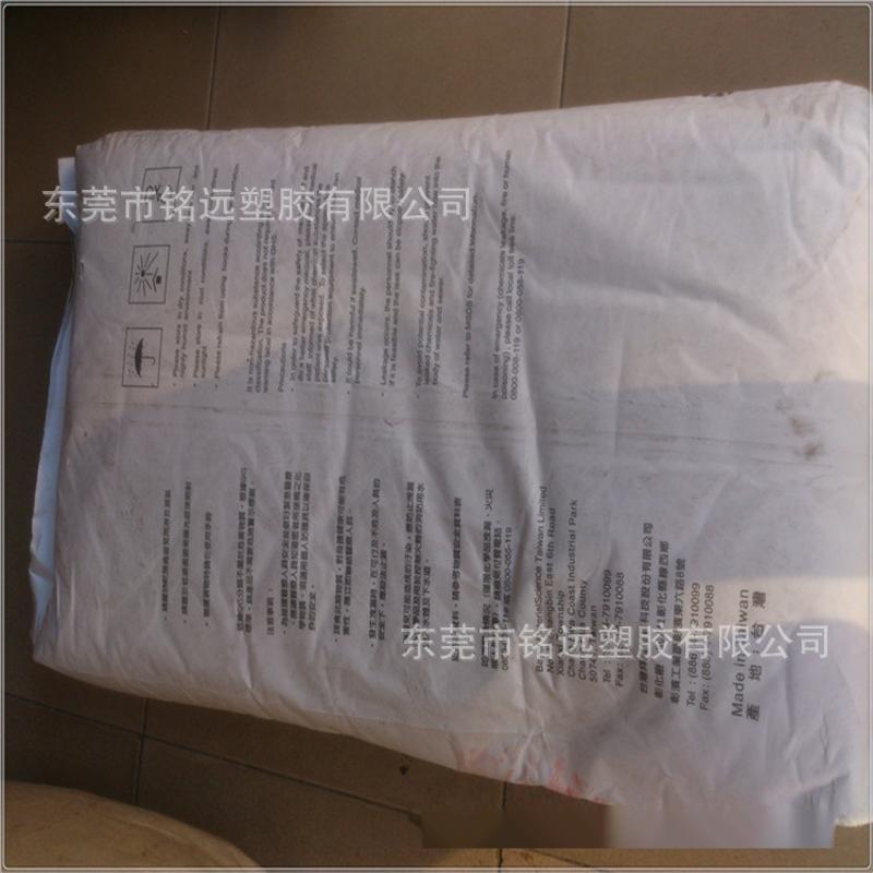 高透明TPU 3041 防水雨具 抗紫外线