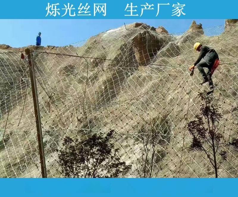 十堰边坡支护挂网厂家 贵州边坡防护网安装 被动防护网