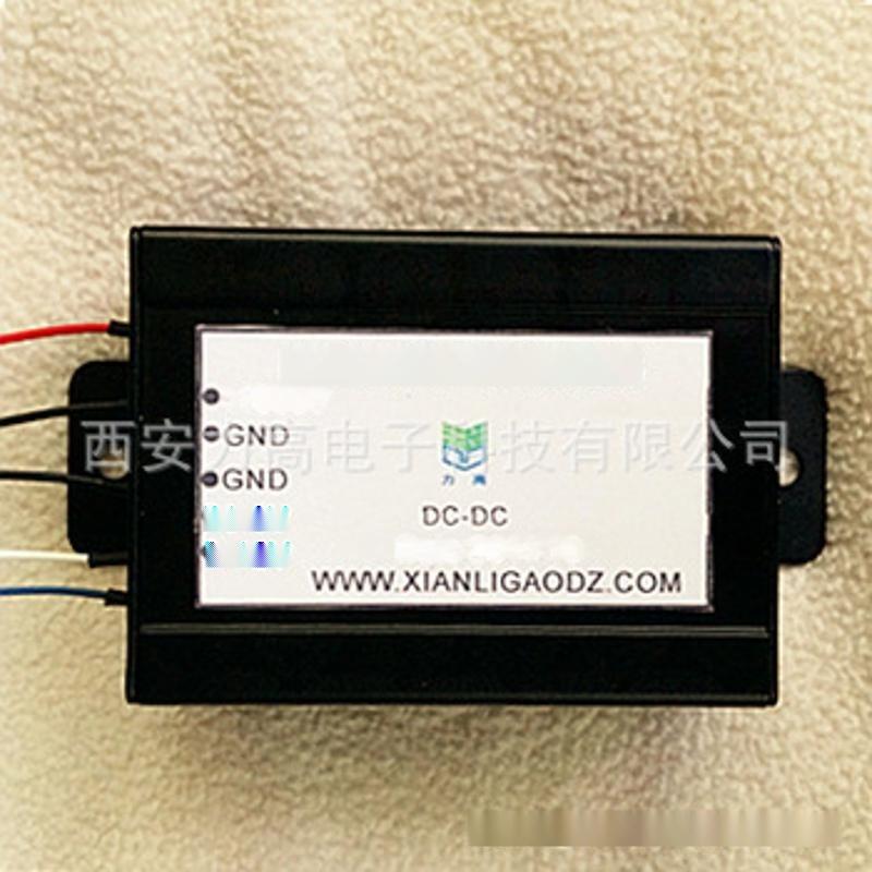 输入电压+12v 输出功率20W开关电源模块高压