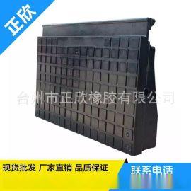 軌道道口橡膠鋪面板P60、P50、P43橡膠道口板