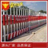 施工基坑护栏 临边围栏 建筑工地临时防护栏