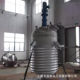 厂家供应不锈钢夹套反水热合成高压机械密封搅拌罐  反应釜