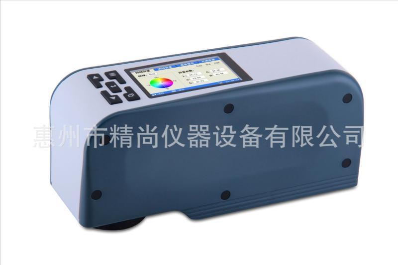 廠家直銷攜帶型式精密色彩色差儀/東莞惠州廣州深圳特價色差儀