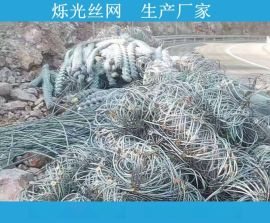 8mm鋼絲繩主動防護網 陝西隧道防護網生產廠家