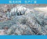 8mm钢丝绳主动防护网 陕西隧道防护网生产厂家