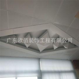 厂家定制新款三角菱形铝单板 艺术造型异形铝单板吊顶
