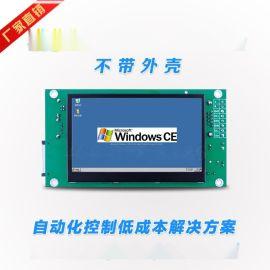 4.3寸工业电脑主板, 嵌入式工控一体机电脑