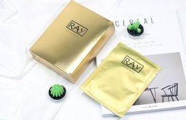 日化厂家批发各品牌面膜,物美价廉。长期合作**ray面膜