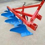 1L-325鏵犁紅藍搭配 重型三鏵犁 325鏵式犁