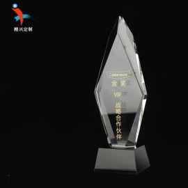 新款水晶奖牌订做 突出个人奖/团体奖水晶奖杯