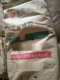 丁苯橡膠SBR 1502 吉林石化 醫療橡膠制品