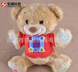 人面公仔人偶 模擬人物毛絨玩具 出口帶音樂兒童玩偶
