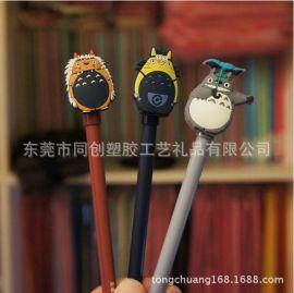 同创塑胶有限公司供应加工订制pvc橡胶金黄色龙猫笔套