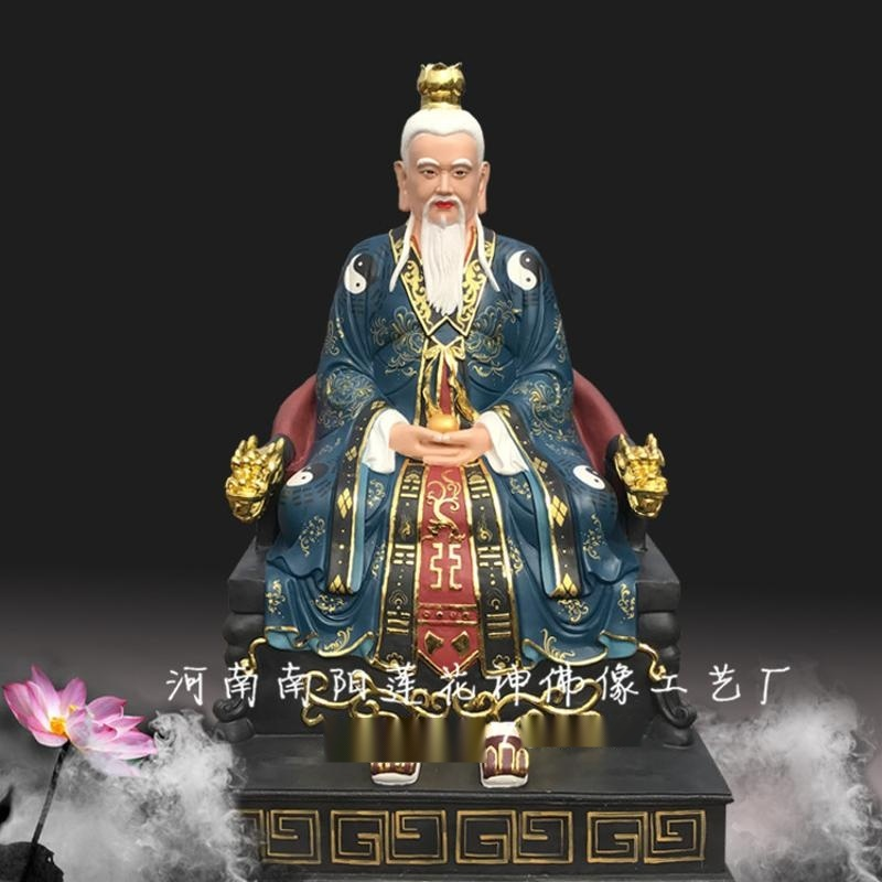 豫莲花河南佛像厂供应太上老君神像三清祖师太上老君图