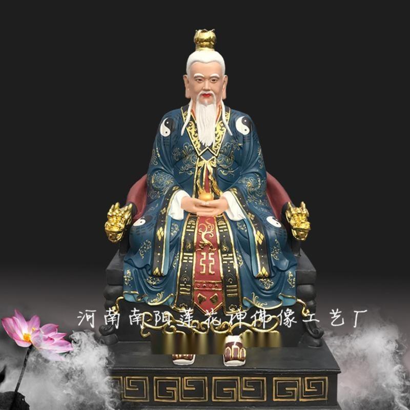 豫蓮花河南佛像廠供應太上老君神像三清祖師太上老君圖