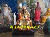 吕祖师佛像、吕洞宾神像、吕祖师神像、纯阳祖师像、