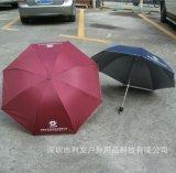 深圳禮品傘廠家4節倒杆傘過銀膠布禮品傘設計製作