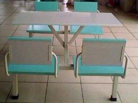 防火板贴面餐桌