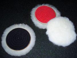 3寸羊毛抛光球