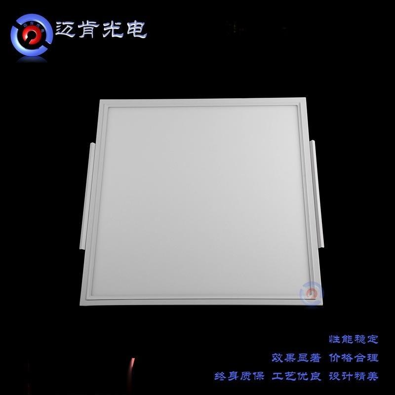 廠家直銷LED家居室內辦公照明燈飾20wLED面板燈300*300平板燈CS20