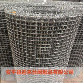 镀锌轧花网,白钢围栏网,不锈钢轧花网