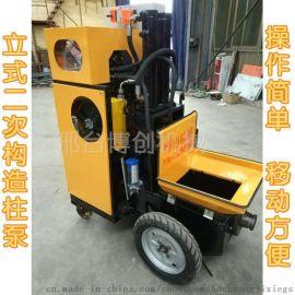 细石混凝土输送泵/液压施工浇筑泵/砂浆混凝土输送泵