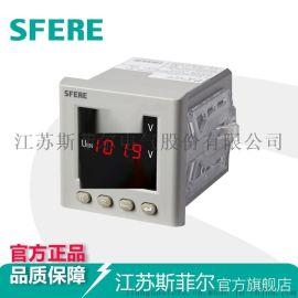 PZ194U-AK4智能LED交流三相电压表数显电压表