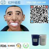 供應紅葉0-20度模擬矽膠